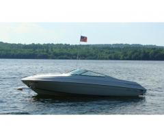 Moving - Chris Craft Boat for Sale - 21' Cuddy